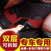 澳源 丰田RAV4脚垫全包围2015-2016款2017新RAV4荣放专用丝圈汽车脚垫