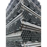 华岐热镀锌管,各种型号尺寸壁厚。常年大量现货库存欢迎选购