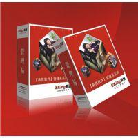 郑州广告公司管理软件-易凯软件普及版9.31