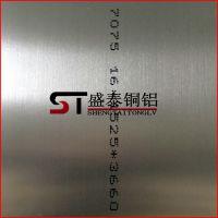 盛泰供应:国标1050全软铝板 1050氧化拉丝铝板 装饰铝板