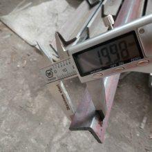 鞍钢特小角钢20*20*3等边角铁 专业供应Q235B小号角钢
