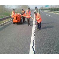 灌缝胶、北京昌志公路(图)、公路常用灌缝胶