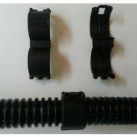 塑料波纹管卡扣/汽车线束管卡扣/开口管卡箍AD7-AD25