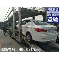 文先生在博远办理丰田霸道长沙至河南郑州托运
