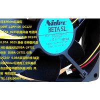 Nidec尼迪克D09A-24TS1 06B 05B DC24V 0.08A 9025变频器散热风扇