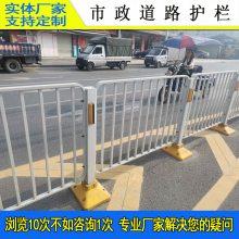 惠州锌钢交通道路护栏 肇庆市政公路护栏规格 广州锌钢路侧防撞栏
