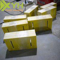 雄毅华专业加工3240黄色环氧板切割雕刻钻孔 来图加工定制