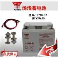 汤浅12v200ah电池NP200-12铅酸免维护蓄电池UPS风力发电用蓄电池