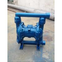 化学品隔膜泵QBY-50铸铁配四氟 上海映程泵业