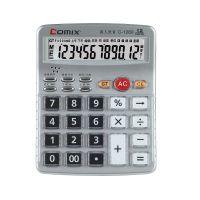 齐心/C-1260大屏幕水晶商务计算器 12位真人语音计算器 办公用品