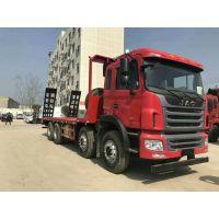解放悍V平板运输车 前四后八平板运输 30吨挖机运输车