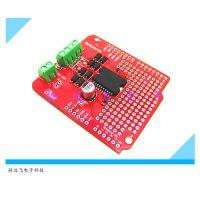 Arduino 智能车配套L298P 大电流双路小车电机驱动板 附送排针