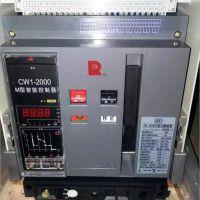 低压断路器的作用和种类 抽屉式开关柜 CW1-2000 630A 3P