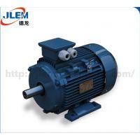 厂家直销机械设备用JL1 71M2-4锦龙电机JL171M2-4锦龙马达