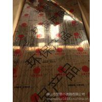 电梯门不锈钢板材 304不锈钢 304广东宏旺装饰板