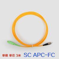 中慈 sc/apc-fc单模单芯光纤跳线 电信级