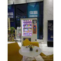 惠州自动售货机生产厂家 自动售货机一台多少钱 广东扫码支付自助售卖机 饮料自助贩卖机