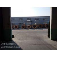 供应齐鲁牌裸铜线多芯交联塑料绝缘聚氯乙炔PVC护套光缆 YJV-D 1*4