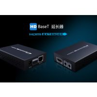 HDBaest无损无压缩 HDMI延长器100M