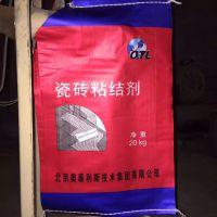 河南石材粘结剂郑州瓷砖粘结剂奥泰利厂家直销