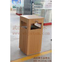 塑木环保垃圾箱JSTljx-03