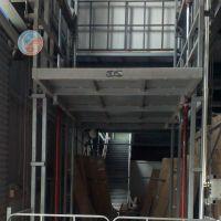 液压升降平台|型号SJG2-4.6|载重2吨货梯|升高4.6米货梯