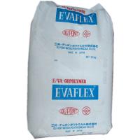 热熔级EVA 410 日本三井EVA410 日本三井410 VA含量18-500