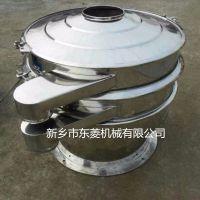 东菱DLS-1000茶叶分级筛 食品厂专用不锈钢旋振筛