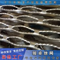 现货铁板冲孔网 建筑网孔板 起鼓孔冲孔筛板
