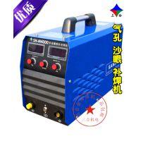 多金属电火花堆焊机 铜铁铝修补机 模具修补机,三合冷焊机