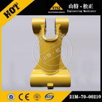 供应小松原装配件PC650-8工型架21M-70-00210 PC650-8工字架原装正品