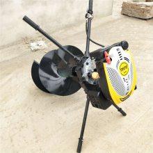 家用小型挖坑机 手提式小型汽油挖坑机 启航汽油式挖树窝机