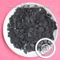 嵩山椰壳 食品专用载体活性炭 催化载体 8-20目 厂家直售 量大优先
