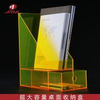 透明亚克力办公桌收纳有机玻璃文具印章无盖小配件收纳箱收纳盒