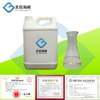 神涛牌户外用品抗菌剂 生态环保高效耐洗