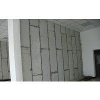 黑龙江轻质墙板,哈尔滨轻质墙板