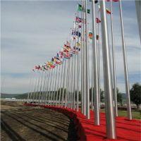 耀恒 全国各地旗帜杆 不锈钢锥形旗杆 质量保证