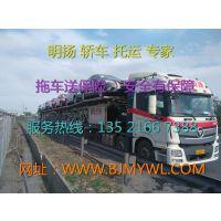 http://himg.china.cn/1/4_1018_235480_800_593.jpg