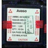 AVAGO AMMC-5618 射频放大器 裸片