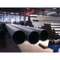 42crmo大口径合金管//山东万方金属材料有限公司