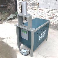 双工位液压冲孔设备机器通用冲孔冲弧口生产厂家