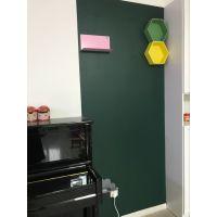 Magwall趣味儿童粉笔画板办公留言板无钉免胶轻松上墙磁性绿板