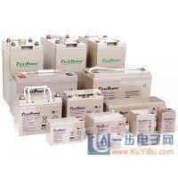 宁波一电蓄电池代理商LFP12100一电电池12V100AH直流屏UPS电池