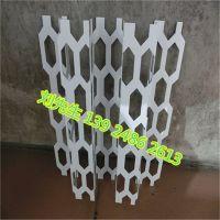 建筑幕墙铝单板(崇匠建材铝合金制品)长城型穿孔铝单板