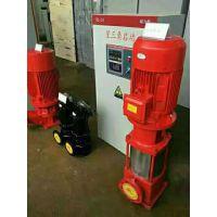 上海漫洋牌XBD7.8/5-50GDL-7.5KW消防泵立式多级泵