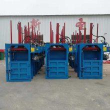 福建立式打包机 圣泰液压打包机生产厂家
