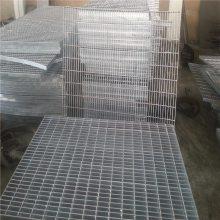 施工网格板 网格地板 排水沟盖板厂家
