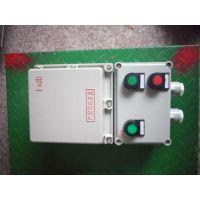 BQC53-40防爆磁力起动器