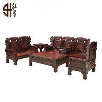 941红木网_古典客厅家具沉贵宝沙发七件套/十一件套_东阳红木家具品牌