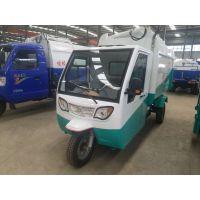 江苏灌南采购电动三轮垃圾车 可加推板的4方垃圾清运车